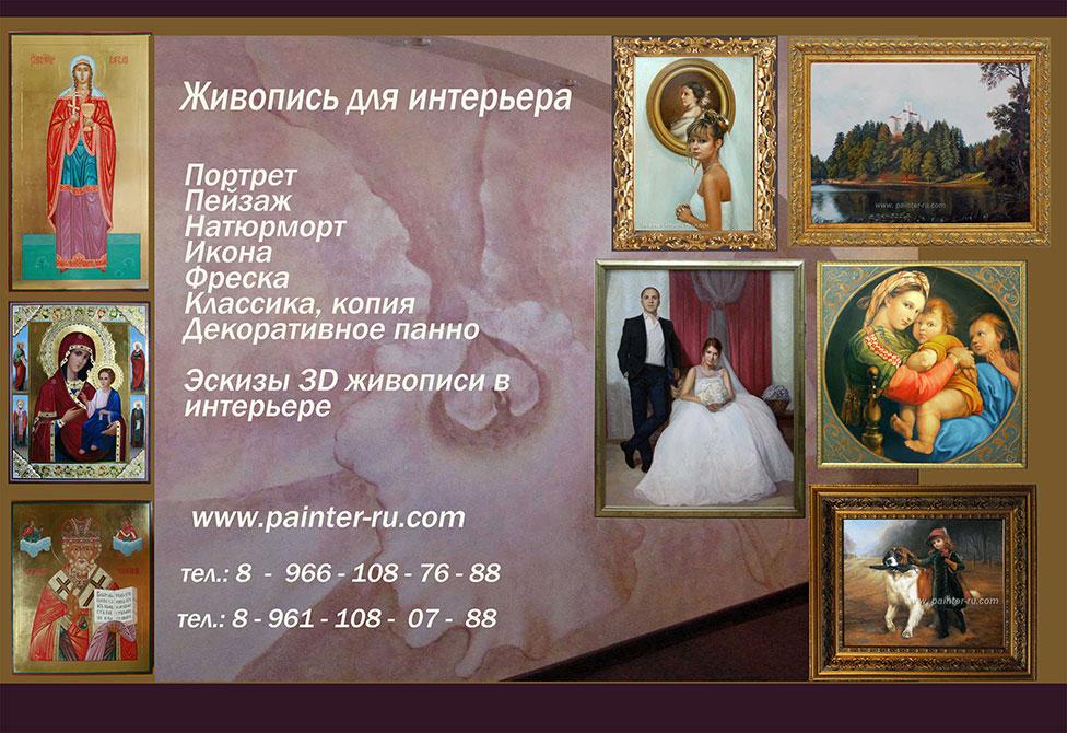 Художники о сайте.